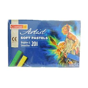 Camel Artist Soft Pastels