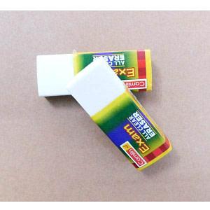 Exam Eraser
